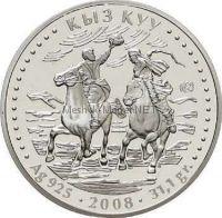500 тенге 2008 года Республики Казахстан. Обряд Қыз қуу (догони девушку)
