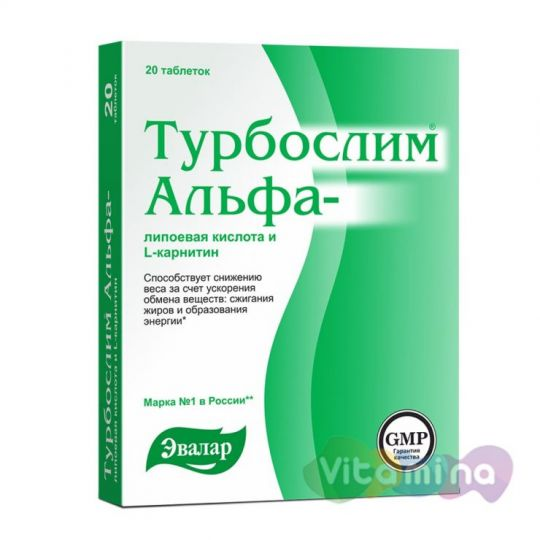 Турбослим Альфа-липоевая к-та/L-карнитин