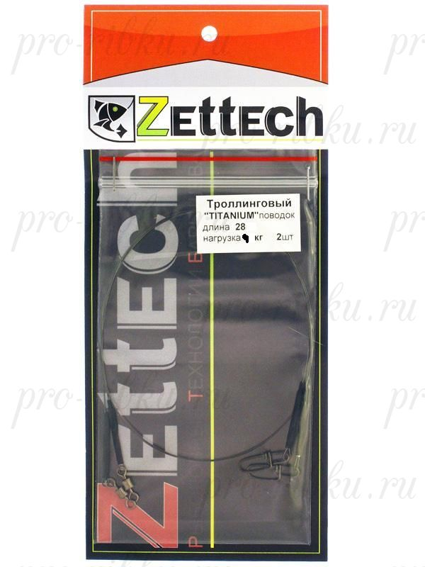 "Поводок ZETTECH ""TITANIUM"" материал Ni-Ti; до 40 кг; 28см; упак. 2шт (Zttch-P-ttn-40kg-28s-2)"