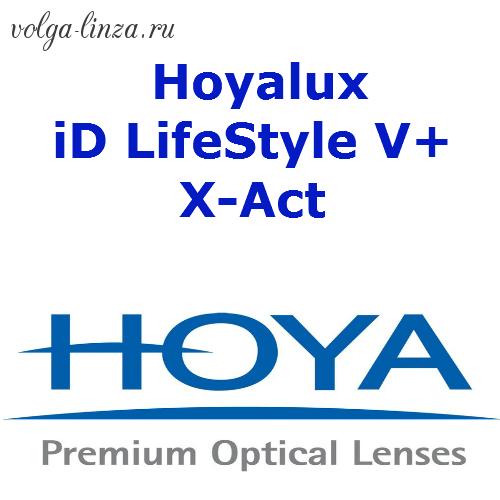 Hoyalux iD LifeStyle V+ X-Act