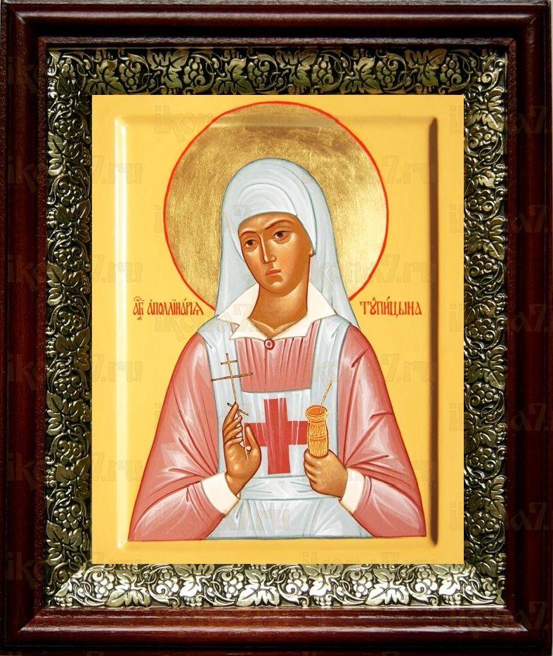 Аполлинария Тупицына (19х22), темный киот
