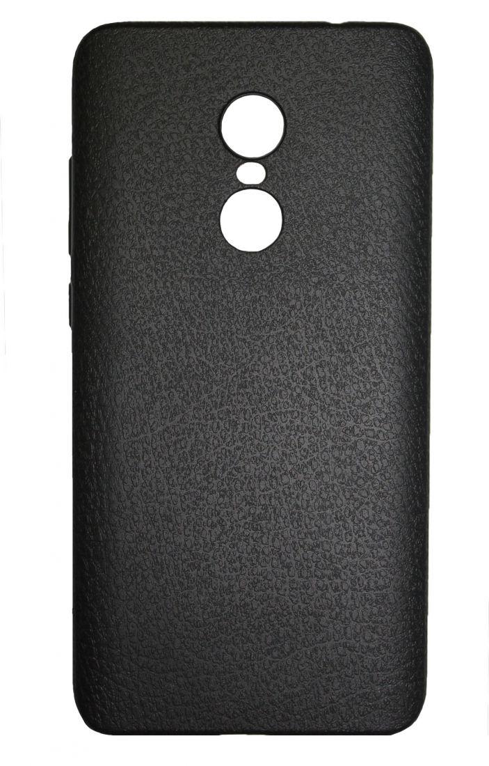 """Чехол-накладка силиконовый """"под кожу"""" для Xiaomi RedMi Note 4"""