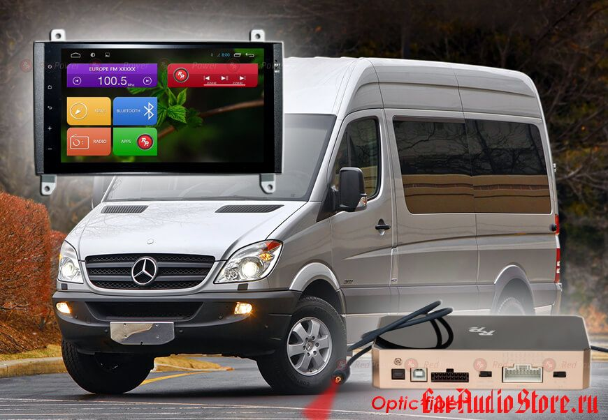 Redpower 31068 IPS для Mercedes Benz Vito, VW Crafter