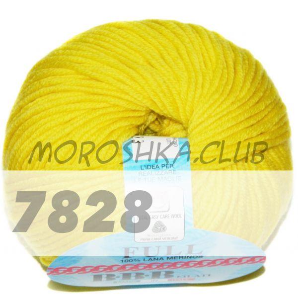 Ярко-жёлтый Full (цвет 7828)
