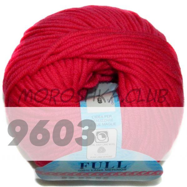 Малиновый Full (цвет 9603)