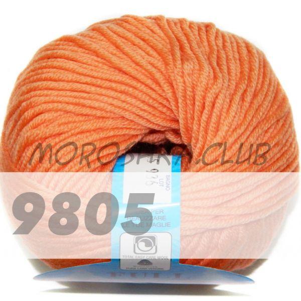 Персиковый Full (цвет 9805)