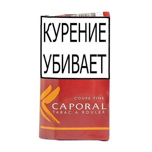 Табак для самокруток Caporal Coupe Fine