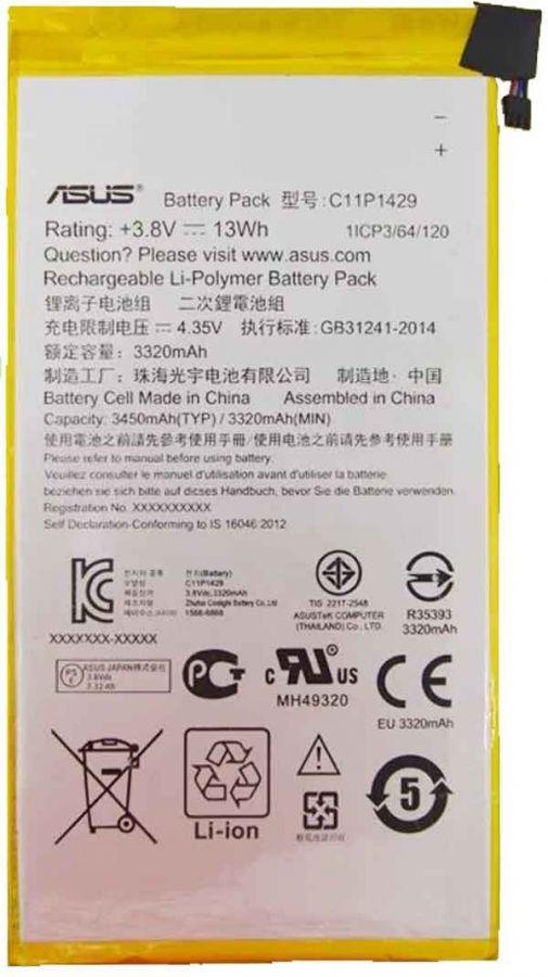Аккумулятор Asus Z170CG ZenPad С 7.0 (C11P1429) Оригинал