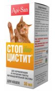 Апи-Сан Стоп-Цистит БИО (суспензия) для кошек (30 мл)