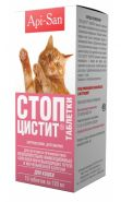 Апи-Сан Стоп-Цистит таблетки для кошек (15 табл)