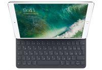 Чехол-клавиатура Apple Smart Keyboard для iPad Pro 10,5 (2017)