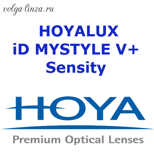 HOYALUX iD MYSTYLE V+ Sensity