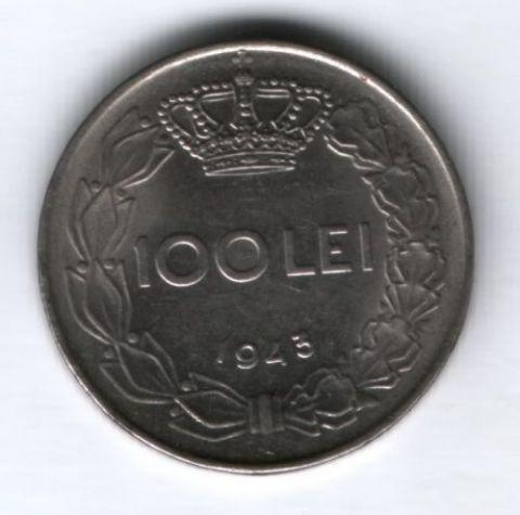 100 лей 1943 г. Румыния