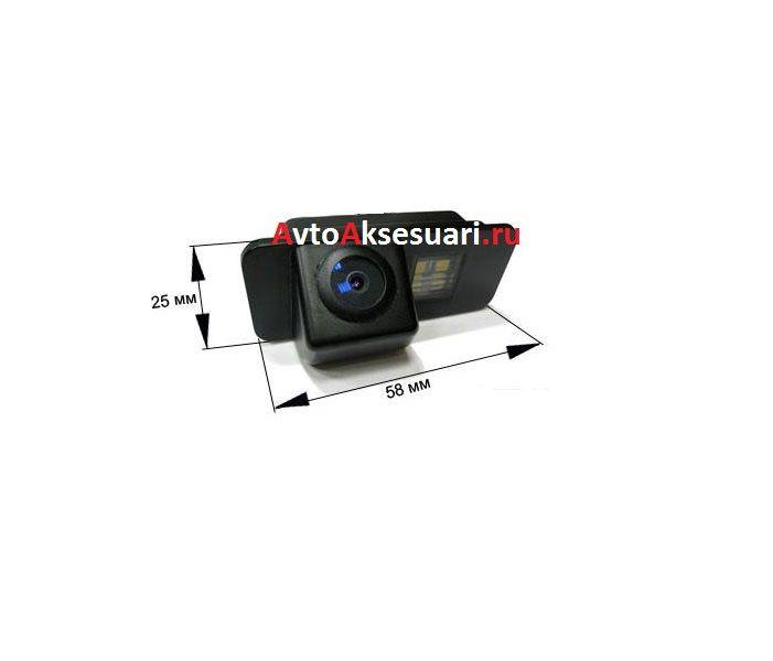 Камера заднего вида для Jaguar XF 2007-2015