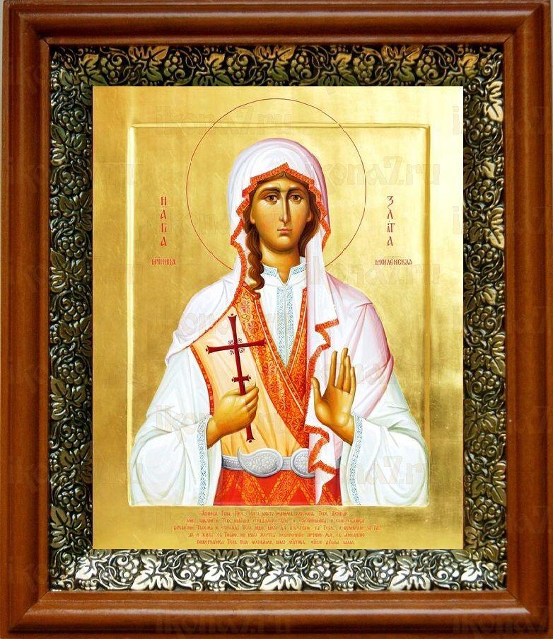 Злата Могленская (19х22), светлый киот