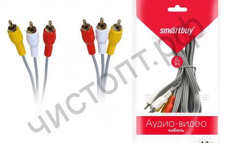 Шнур 3RCA-3RCA ( 3 тюльп.на 3 тюльп.) 3,0 м, в пакете Smartbuy (KA233)