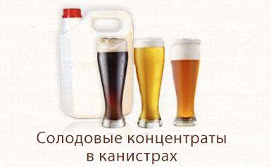 Пивоварни домашние в нижнем новгороде сайт производителя челябинский самогонный аппарат магарыч легенда 12л тт