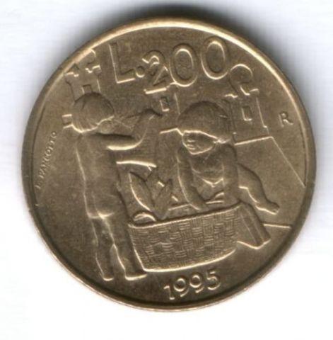 200 лир 1995 г. Сан-Марино