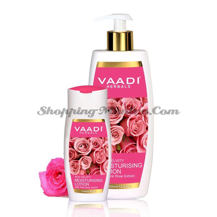 Увлажняющий лосьон для лица и тела с экстрактом розы Ваади   Vaadi Moisturising Lotion with Pink Rose
