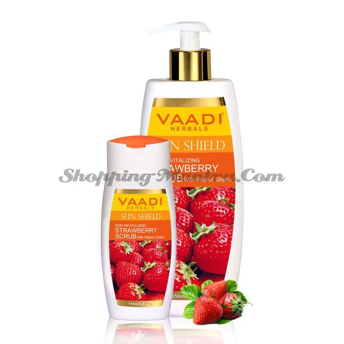 Лосьон-скраб для лица и тела с клубникой и грецким орехом Ваади   Vaadi Strawberry Scrub Lotion