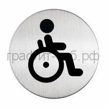 "Табличка-пиктограмма ""WC для инвалидов"" D4906-23"