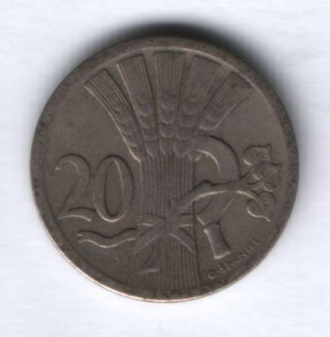 20 геллеров 1931 г. Чехословакия
