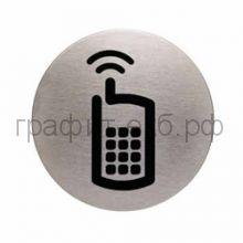 """Табличка-пиктограмма """"Разрешено пользоваться телефоном"""" 4916-23"""