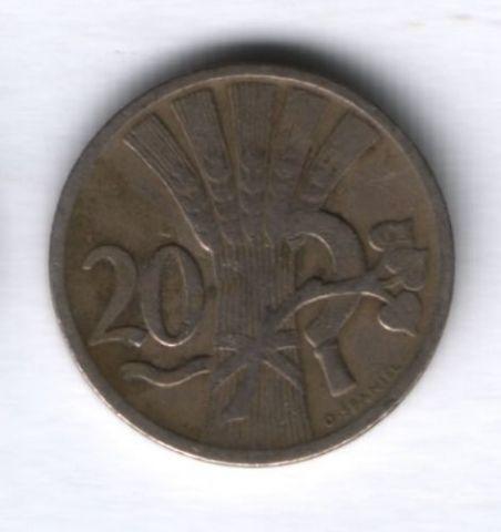 20 геллеров 1921 г. Чехословакия