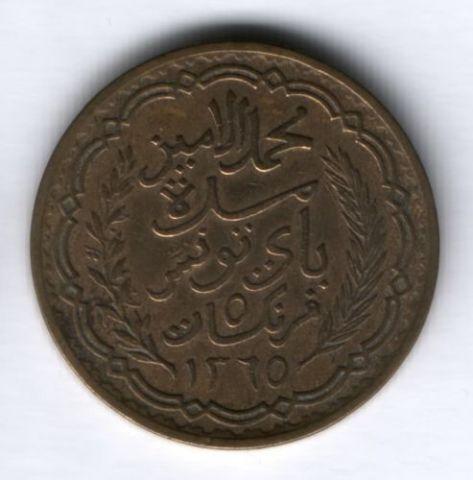 5 франков 1946 г. Тунис