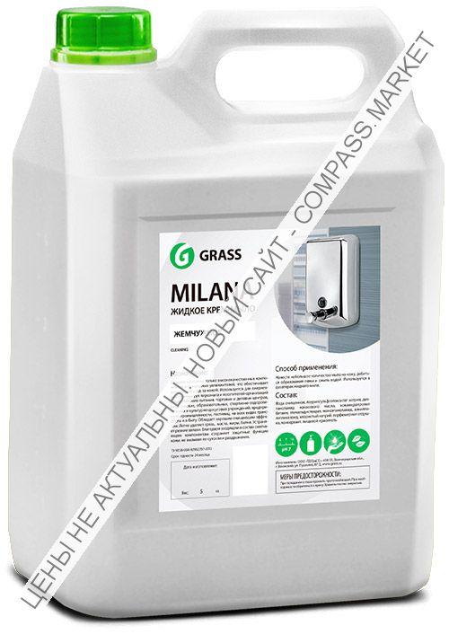 Жидкое крем-мыло MILANA жемчужное 5л