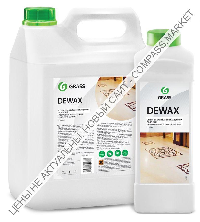 """Средство для удаления защитного покрытия """"Dewax"""" 1л"""