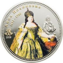10 долларов 2008 года, острова Кука, Русская царица Анна Иоанновна