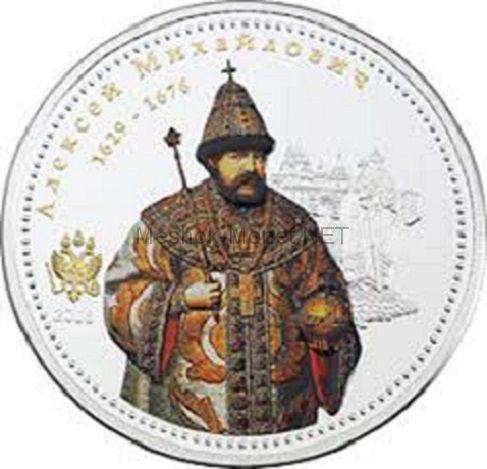 10 долларов 2008 года, острова Кука, Русский царь Алексей Михайлович