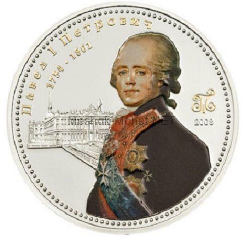 10 долларов 2008 года, острова Кука, Русский царь Павел I Петрович