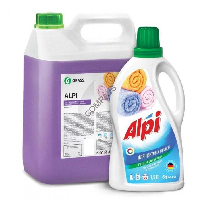 """Гель-концентрат для стирки """"Alpi"""" для цветных вещей 1,5л; 5л."""