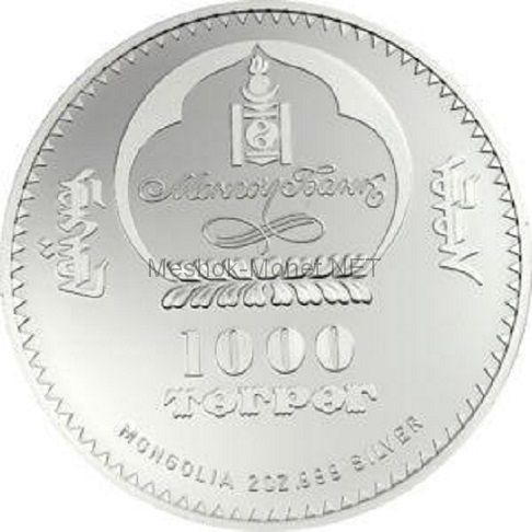 1000 тугриков 2007 года, Монголия, Русский царь Петр I Великий