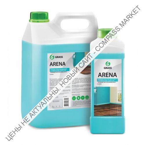 """Средство для мытья пола с полирующим эффектом """"Arena""""(нейтральное) 1л; 5кг."""