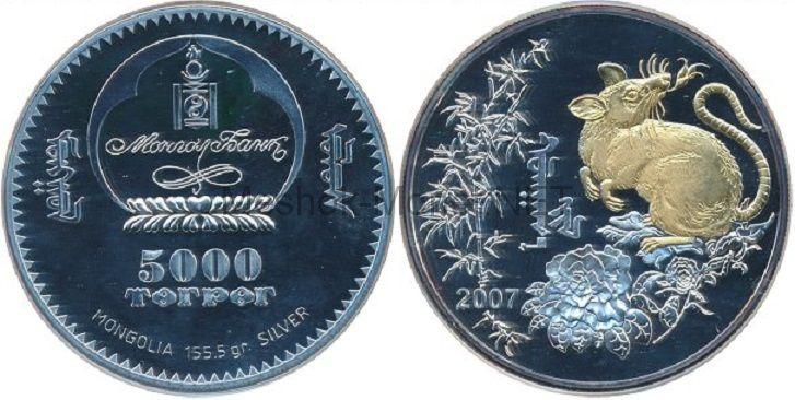 5000 тугриков 2007 года, Монголия, Год крысы