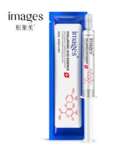 Омолаживающая сыворотка с гиалуроновой кислотой «BIOAQUA»Images (9704)