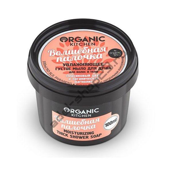 """Organic Kitchen - Увлажняющее густое мыло для душа """"Волшебная палочка"""""""