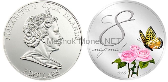 5 долларов 2009, острова Кука, С 8 марта!