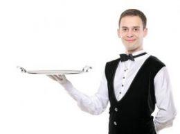 """Официант """"Классический"""" выездной"""