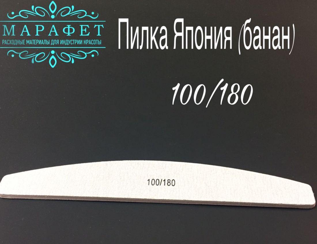 Пилка зебра 100/180 (банан) Япония