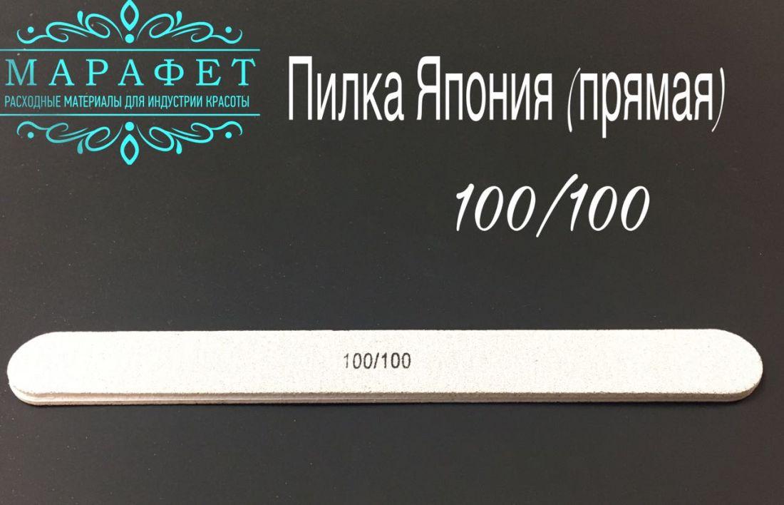 Пилка зебра 100/100 (прямая) Япония