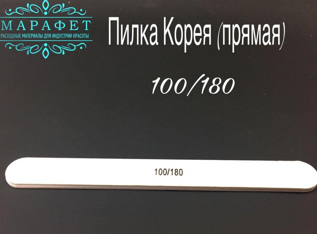 Пилка белая 100/180 (прямая) Корея