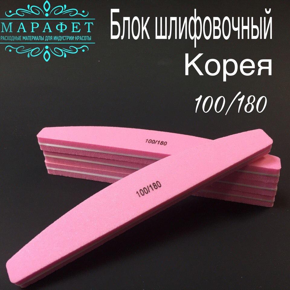 Блок шлифовочный банан 100/180 (розовый) Корея