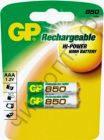 Аккум.GP R03 (850mAh) 2BL (28)