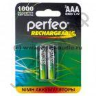 Аккум.Perfeo AAA R03 1000mAh/ 2BL