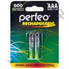 Аккум.Perfeo AAA R03 600mAh/ 2BL