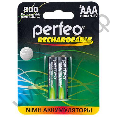 Аккум.Perfeo AAA R03 800mAh/ 2BL